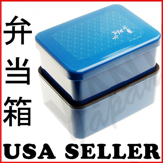 Urara Blue Dragonfly Bento Box NEW Japanese Lunch Rectangle 2 Tier