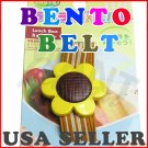 Sunflower Bento Japanese Lunch Box Belt - Elastic Strap From Japan NEW