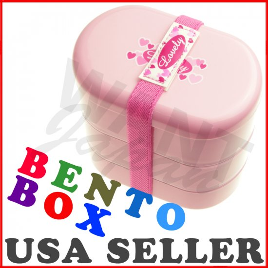3 Tier NEW Bento Box Lovely Pink w Belt for Japanese Lunch