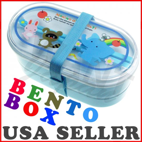 BENTO JAPANESE 2 Tier LUNCH BOX Forest Animal Designs Blue CUTE