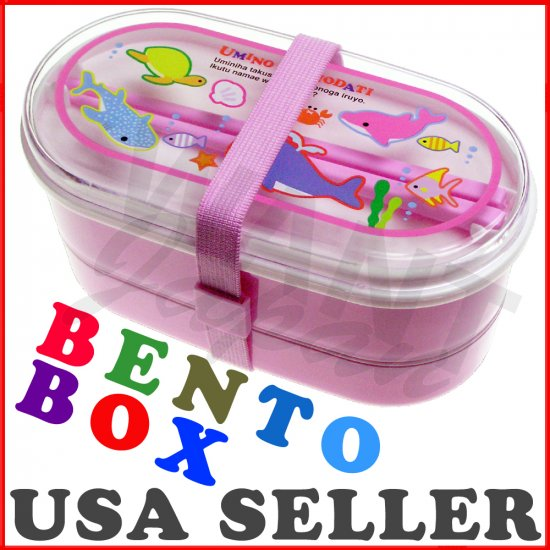 BENTO JAPANESE 2 Tier LUNCH BOX Sea Animal Friend Pink CUTE
