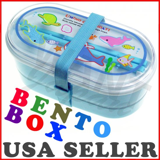BENTO JAPANESE 2 Tier LUNCH BOX Sea Animal Designs Blue CUTE