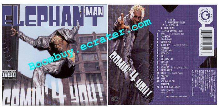Elephant Man: Comin 4 You
