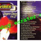 Natural Vibes: Singers Choice 27