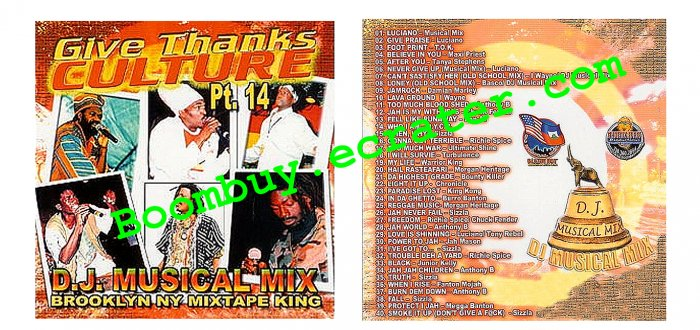 Musical Mix: Give Thanks 14
