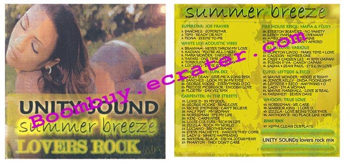 Unity Sound System: Summer Breeze