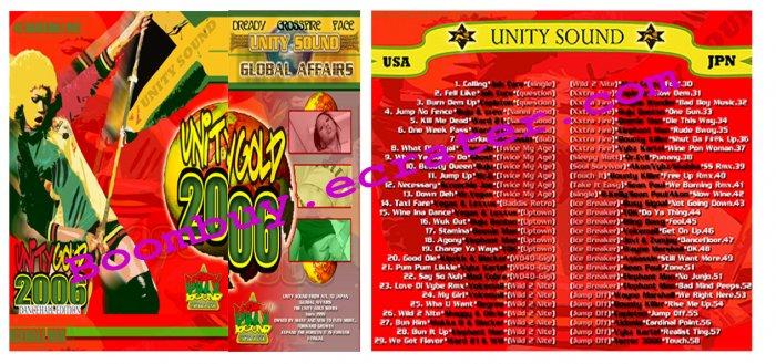 Unity Sound System:  Unity Gold 2006 ( Disc 1 )