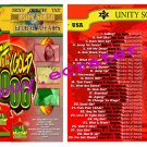 Unity Sound System:  Unity Gold 2006 ( Disc 1 )