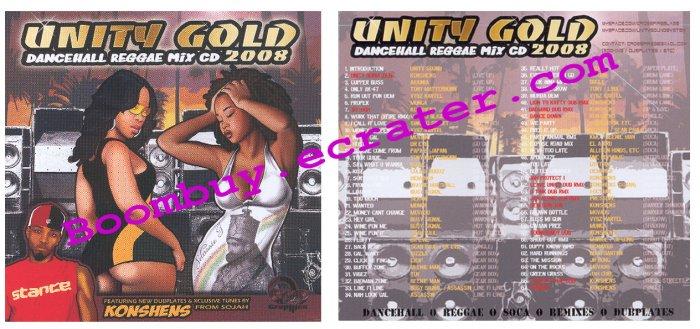 Unity Sound System:  Unity Gold 2008