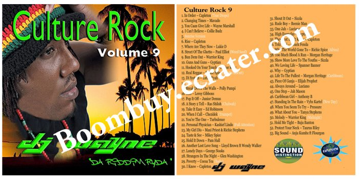 Dj Wayne: Culture Vol. 9