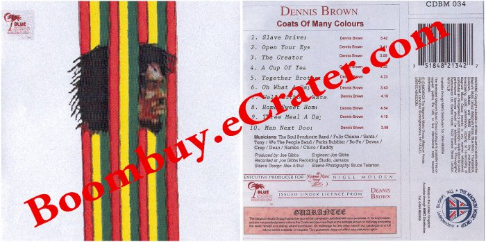 Dennis Brown: Coats Of Many Colours