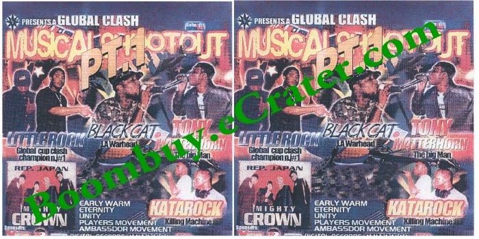 Various Djs: Global Clash Musical Shoot Out Pt.1