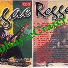 Various Artists: Reggae Cd 2