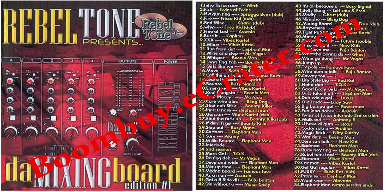 Rebel Tone: Da Mixing Board Edition