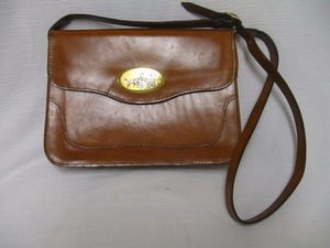 Vintage Brown Leather PARISTIL Bronze Trim Handbag Pur