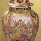 29619 Oriental Ginger Jar - Flowers