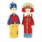 36347 Chinese Wedding Couple