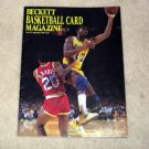 MAGIC JOHNSON  lakers  AUTOGRAPHED  signed  MAGAZINE     *proof