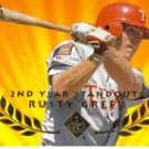 1995 Ultra Second Year Standouts #3 Rusty Greer