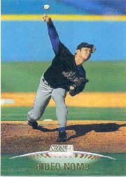 1999 Stadium Club #247 Hideo Nomo