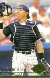 1994 Ultra #36 Ron Karkovice