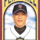 2004 Upper Deck Play Ball #183b Kazuo Matsui RC
