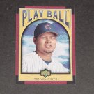 2004 Upper Deck Play Ball #187 Renyel Pinto