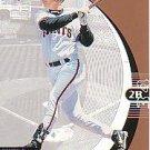 1999 UD Choice #10 Ramon E.Martinez RC ( Baseball Cards )