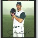 2007 Topps #399 James Shields - Tampa Bay Devil Rays (Baseball Cards)