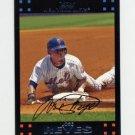 2007 Topps #460 Jose Reyes - New York Mets (Baseball Cards)