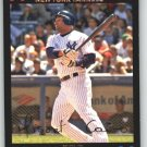 2007 Topps #545 Miguel Cairo