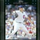 2007 Topps Update #138 Sean Marshall - Chicago Cubs (Baseball Cards)