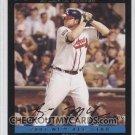 2007 Topps Update #252 Brian McCann - Atlanta Braves (All-Star)(Baseball Cards)