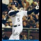 2007 Topps Update #260 Matt Holliday - Colorado Rockies (All-Star)(Baseball Cards)