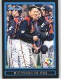 2009 Bowman WBC Prospects #BW6 Shinnosuke Abe