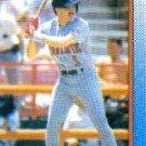 1990 Topps #653 John Moses - Minnesota Twins (Baseball Cards)
