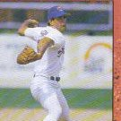 1990 Donruss #283 Kenny Rogers ( Baseball Cards )