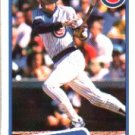 1990 Fleer #36 Vance Law ( Baseball Cards )