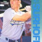 1992 Fleer #190 B.J. Surhoff ( Baseball Cards )