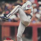 1992 Stadium Club #112 Bob Scanlan ( Baseball Cards )