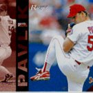 1994 Select #333 Roger Pavlik ( Baseball Cards )