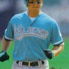 1994 Ultra #192 Bret Barberie ( Baseball Cards )