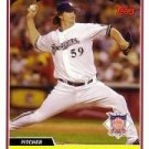 2006 Topps Update #236 Derrick Turnbow AS - Milwaukee Brewers (All Star)(Baseball Cards)