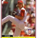 2006 Topps Update #256 Bronson Arroyo AS - Cincinnati Reds (All Star)(Baseball Cards)