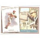 2010 Topps Allen and Ginter This Day in History #TDH2 Stephen Drew - Arizona Diamondbacks (Baseball