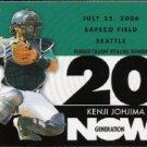 2007 Topps Generation Now #GN471 Kenji Johjima