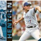 1994 Select 48 Pat Hentgen