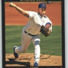 2007 Topps #468 Kerry Wood