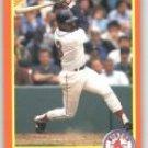 1990 Score Rookie/Traded 7T Tony Pena