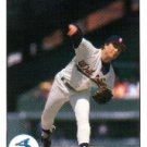 1990 Upper Deck 651 Eric King